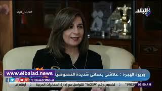 نبيلة مكرم: علاقتي بحماتي شديدة الخصوصية مثل والدتي تماما.. فيديو