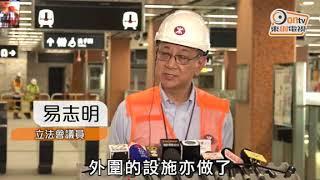 港鐵避提沙中線超支新進展 議員料最少百億