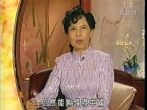中共中國红色崛起 Red China Regime History Chinese News Archive