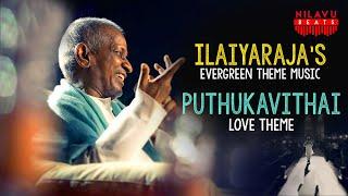 Ilaiyaraja Love BGM   Puthukavithai BGM   Love Theme   BGM   Ilaiyaraja