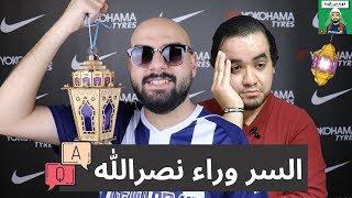 ليه ممدوح نصرالله عنده متابعين كتير وهو محتواه عامل كدة ؟؟ .. حلقة أسئلة وأجوبة