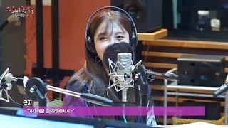 Eunji, I am the perfect Seoul person now,은지, 나는 이제 완벽한 서울사람?![정오의 희망곡 김신영입니다] 20170713