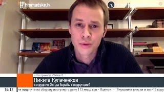Нетипично, что особо нет желающих защищать Гепрокурора РФ – автор фильма «Чайка»