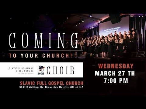 3/27/19 SMBS Choir Tour