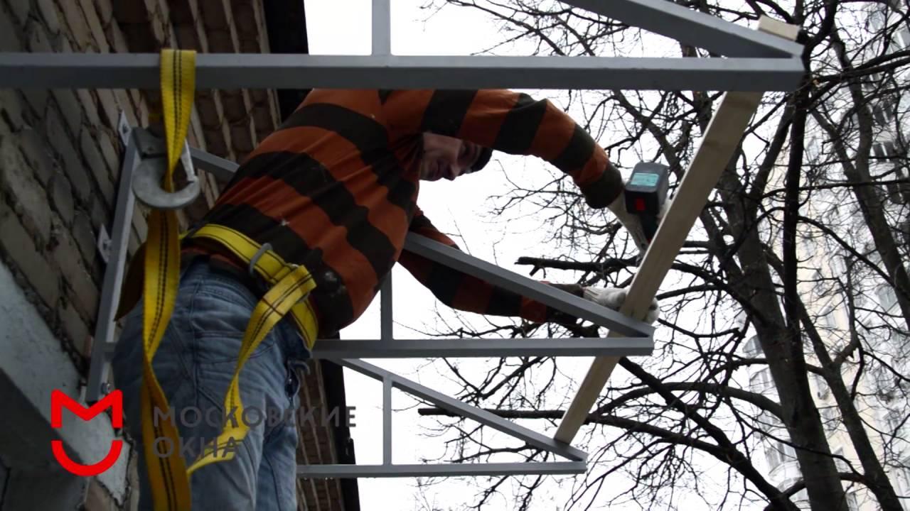Остекление балкона с крышей - youtube.