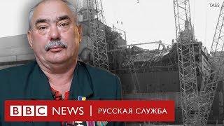 Как на советском ТВ рассказывали о Чернобыльской аварии?