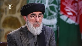 Exclusive Interview with Gulbuddin Hekmatyar - گفتوگوی ویژه با گلبدین حکمتیار