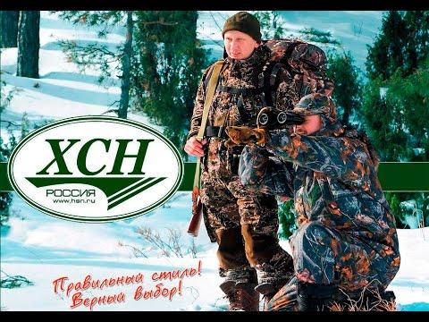 Костюм для зимней охоты и рыбалки. Обзор и тест на местности .