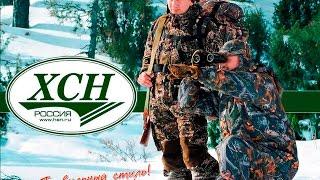 видео Зимняя обувь для охоты и рыбалки в интернет-магазине «Камуфляж ру». Мощная защита от любых морозов!
