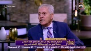 فيديو.. رئيس جامعة «يورك»: لماذا سلمت مصر التعليم للمؤسسة الدينية؟
