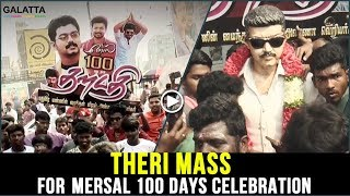 Thalapathy Vijay Fans Show Theri Mass For Mersal 100 Days Celebrations