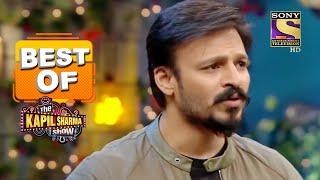 Kapil ने ली Vivek की हिंदी व्याकरण की परीक्षा | Best Of The Kapil Sharma Show - Season 1