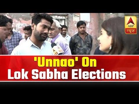 Chai Par Charcha: Uttar Pradesh's 'Unnao' On Lok Sabha Elections | ABP News