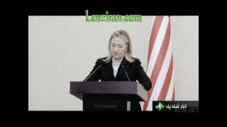 Hillary Clinton : Asad is unable to restore calm ,  It is time for  transfer of power in Syria