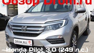 видео Новая Honda Pilot 2018 | Цена, характеристики и комплектации модели, фото авто