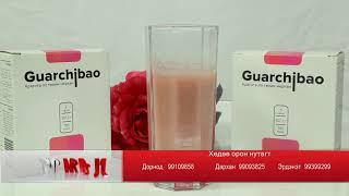 Guarchibao cocktail