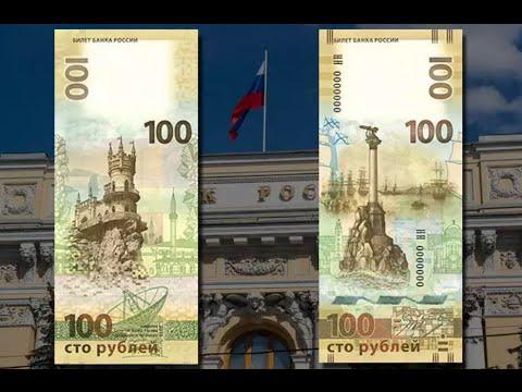 Нумизматический интернет-магазин монет и банкнот - BONUMAN