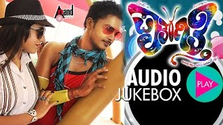 "Paataragithi| ""Full Songs Juke Box"" 