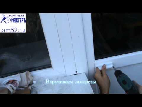 Магнитная балконная защелка reze - видео на канале уляна мин.
