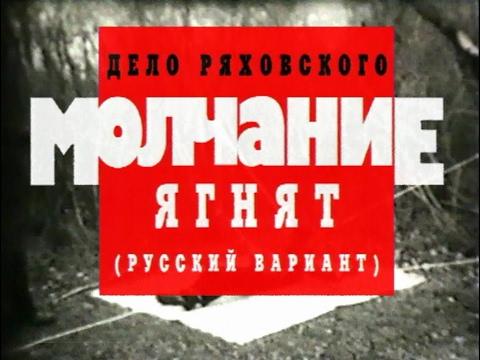 криминальная россия все серии фото