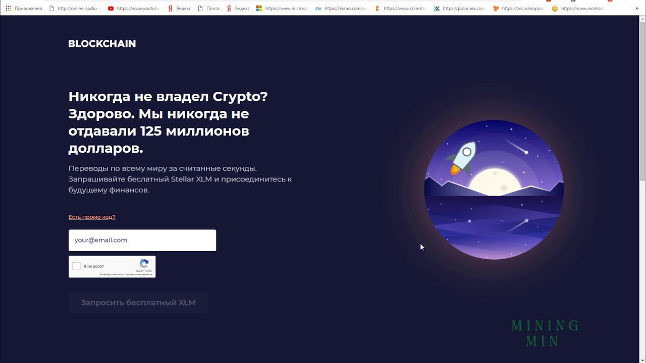 Сайты по раздаче бесплатный биткоинов стратегия форекс торговля откатах