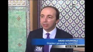 2M: le Conseil d'Administration de l'ANAPEC valide son Plan de Développement pour 2016-2020