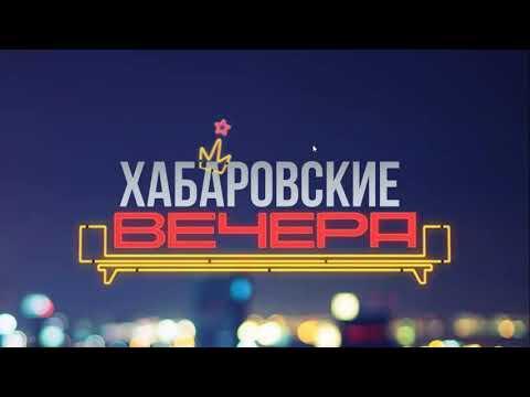 Подмосковные вечера  Видеописание