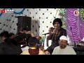 Jab Unse Mohabbat Hoti Hai | Love Ghazal | Rais Anis Sabri | Kokan Qawwali