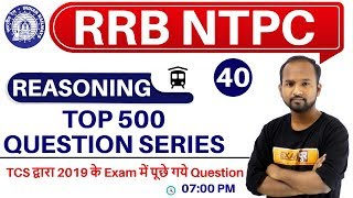 Class 40 || RRB NTPC || REASONING || by Pulkit Sir || TOP 500 QUESTION SERIES