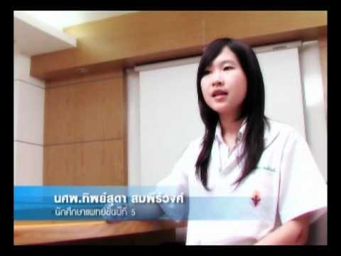 วิทยาลัยแพทยศาสตร์ -2554