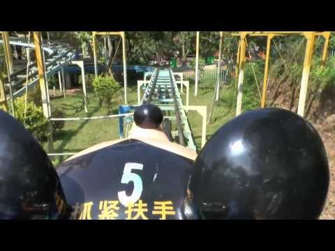 Forest Flying Mouse Roller Coaster, LongFeng Villa Video Resort, China. 視頻,龍鳳山莊度假村,中國森林飛鼠。
