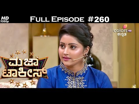 Majaa Talkies - 23rd September 2017 - ಮಜಾ ಟಾಕೀಸ್ - Full Episode