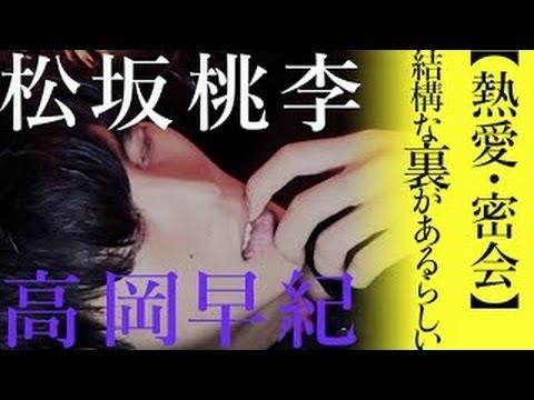 【衝撃濡れ場】松坂桃李と高岡早紀の全裸ベッドシーンに評論家まで興奮