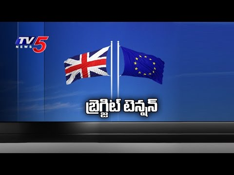 EU Referendum Results | Brexit Most Likely Outcome say Pollsters | TV5 News