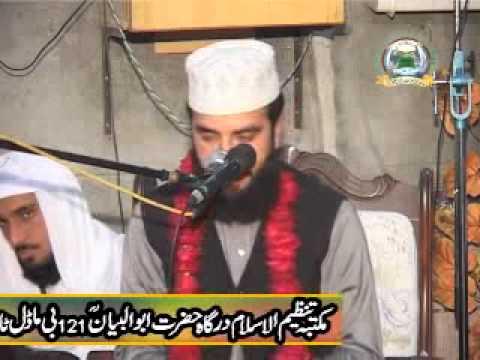 ????? ???? ???? ???? ???? ???? ??????? Tilawat Quran Qari Muhammad Rafiq Ahmad Naqshbandi1