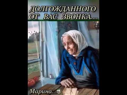 Мама я тебя люблю