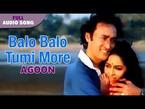 Balo Balo Tumi More   Asha Bhonsle and Shylendra Singh   Agoon   Bengali Movie Song