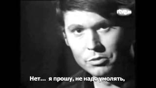 RAPHAEL - «Да», но всё же «Нет»... (Si, pero no - direct) 1969