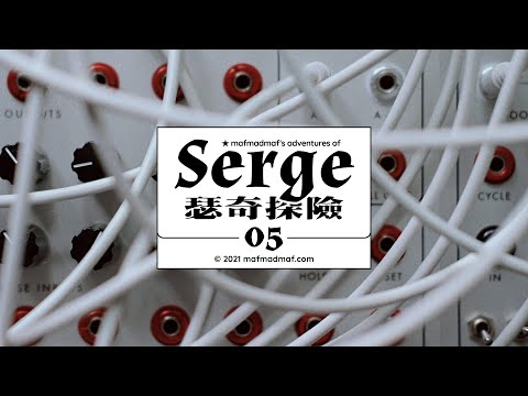 'Meteorite', Adventures of Serge EP05 - Modular Eurorack / Experimental / Noise / Ambient