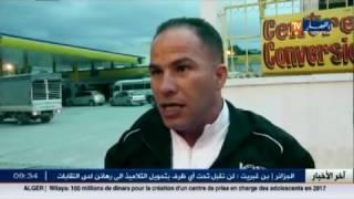 أخبار الجزائر العميقة في الموجز المحلي ليوم الخميس 20 أكتوبر 2016