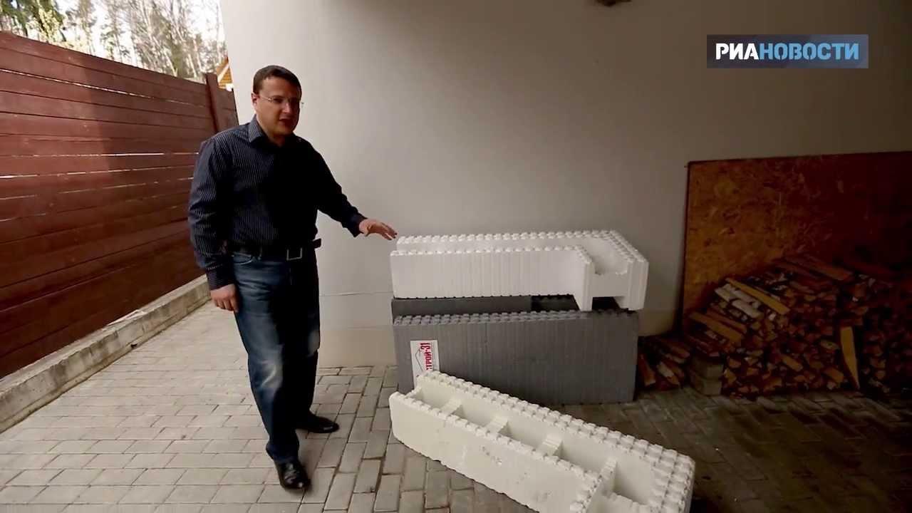 Кирпич: цена от 6,70 руб за шт, купить в екатеринбурге оптом и в розницу, продажа в. Лего. Материал. Силикатный. Керамический. Известково зольный. Кирпич лицевой керамический красный пустотелый евро одинарный.