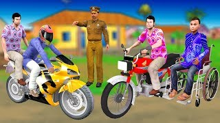 बाइक वाला BIKE WALA Funny Comedy Video Hindi Kahaniya - Bedtime Moral Stories - Animated Fairy Tales