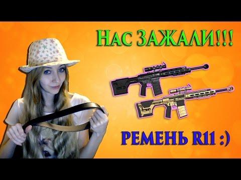 remington r11 rsass