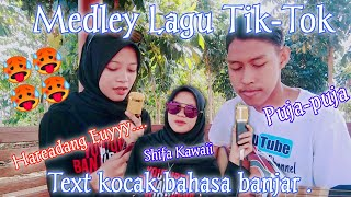 Medley lagu Tik tok - Terbaru Hareudang, feat Shifa Kawaii   🤪😍  Live Akustik Gitar  