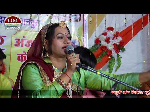 asha vaishnav new bhajan 2018 rang ra reliya bhole nath special bhajan  remix