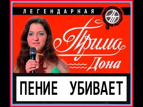 Видео: Примадонна - Нина Зубко возвращается