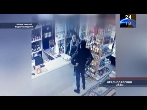 Сводки криминальных новостей в коротком видео обзоре от 08 февраля 2020 года
