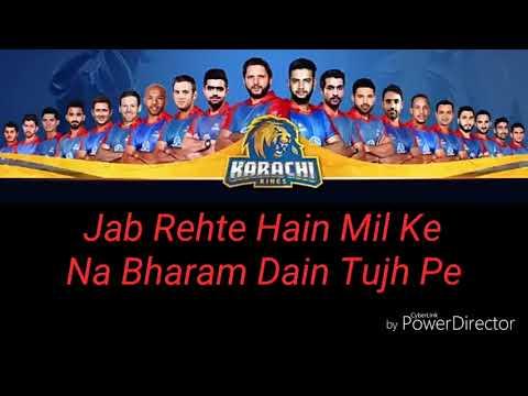 karachi kings song lyrics psl 2018