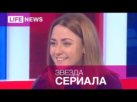 Ингрид Олеринская рассказала о своей роли в сериале Лондонград