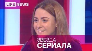 """Ингрид Олеринская рассказала о своей роли в сериале """"Лондонград"""""""